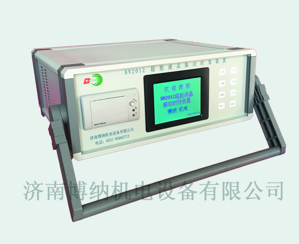 <b>BN2012超能液晶全自动betway体育 手机</b>